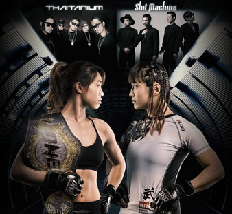 ONE_Championship_Warrior_Kingdom_Poster